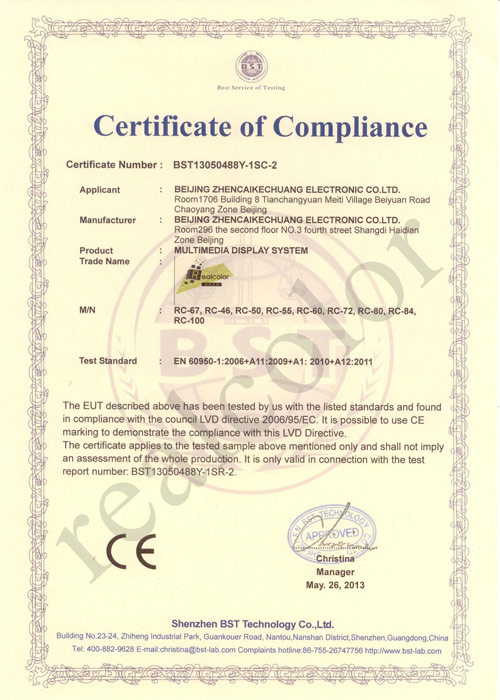 Certificate of Compliance2